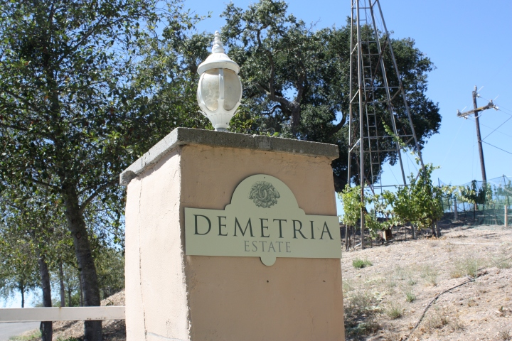 The gated entry to Demetria Estate Winery